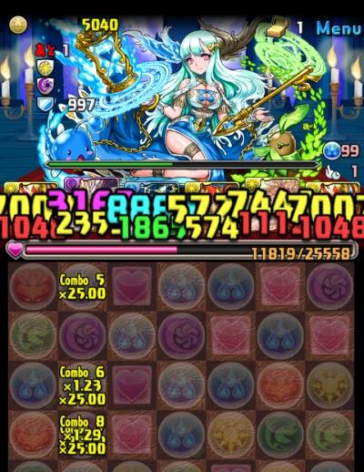 share_2015-07-25-07-27-32.jpg