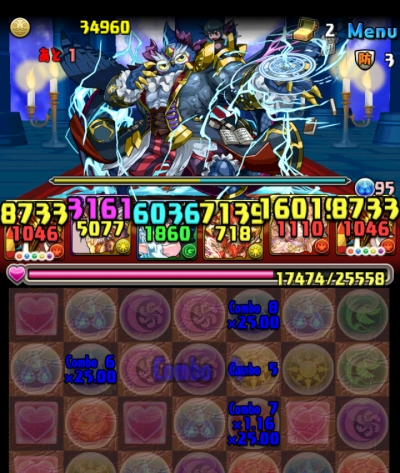 share_2015-07-25-07-39-01.jpg