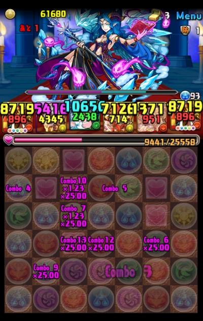 share_2015-07-25-07-45-00.jpg