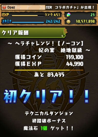 share_2015-07-22-23-34-59.jpg
