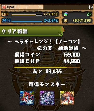 share_2015-07-22-23-35-20.jpg