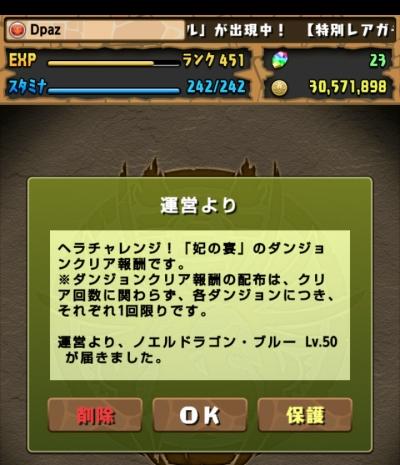 share_2015-07-22-23-36-52.jpg