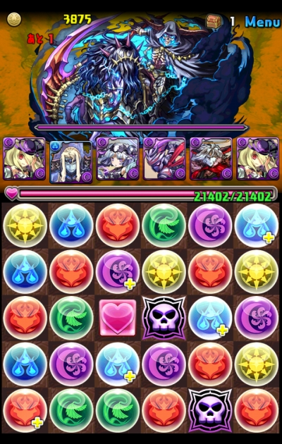 share_2015-07-20-23-23-45.jpg