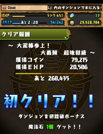 share_2015-07-20-23-34-49.jpg