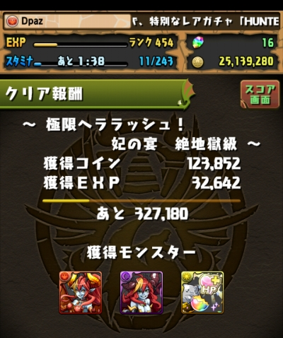 share_2015-08-02-08-30-33.jpg