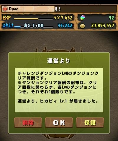 share_2015-07-26-08-17-57.jpg