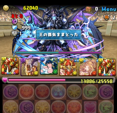 share_2015-07-27-23-40-03.jpg
