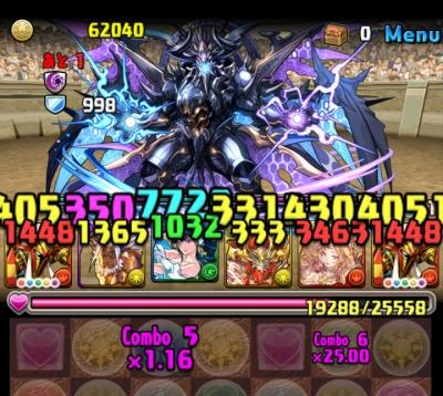 share_2015-07-27-23-44-22.jpg