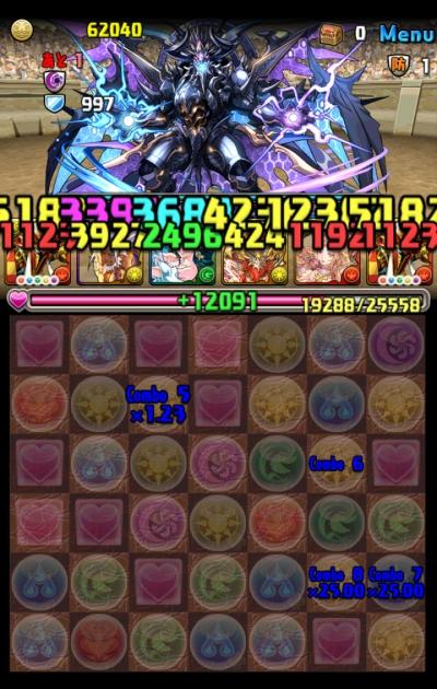 share_2015-07-27-23-57-23.jpg