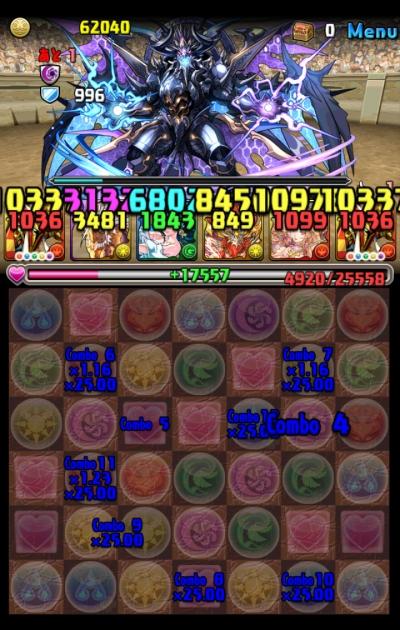 share_2015-07-28-00-01-37.jpg