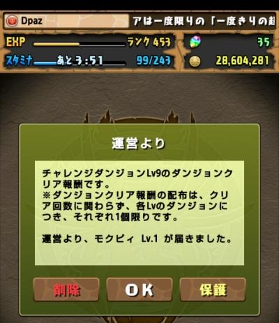 share_2015-07-28-00-03-00.jpg