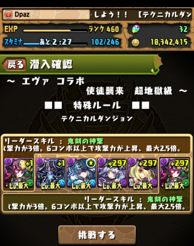 share_2015-08-29-15-31-24.jpg