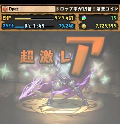 share_2015-09-11-19-52-20.jpg