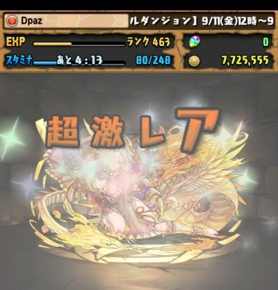 share_2015-09-11-19-54-52.jpg