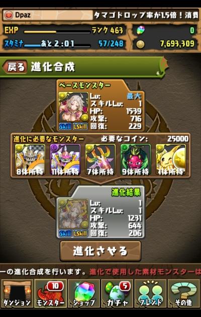 share_2015-09-11-23-04-23.jpg