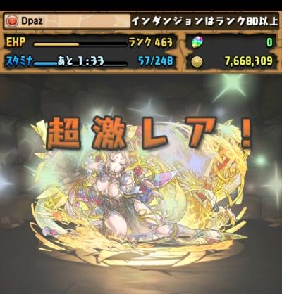 share_2015-09-11-23-04-52.jpg