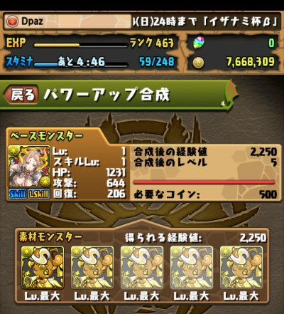 share_2015-09-11-23-11-37.jpg