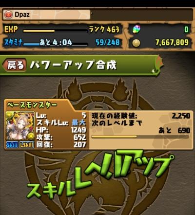 share_2015-09-11-23-12-18.jpg