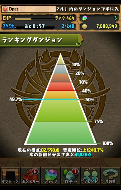 share_2015-09-13-22-50-03.jpg