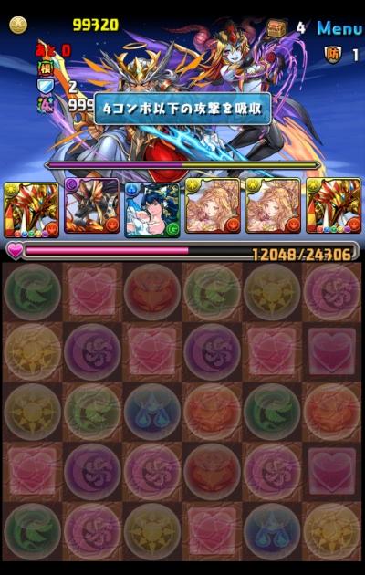 share_2015-08-07-21-01-28.jpg