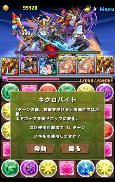 share_2015-08-07-21-01-50.jpg