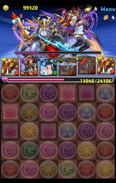 share_2015-08-07-21-03-28.jpg
