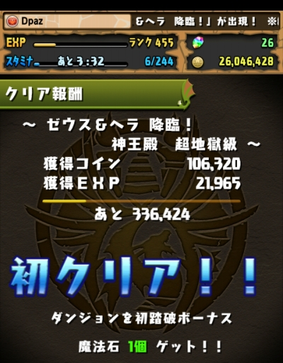 share_2015-08-07-21-06-46.jpg