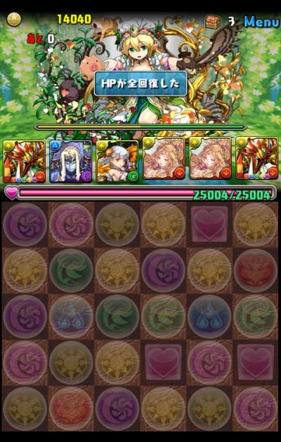 share_2015-08-15-09-09-21.jpg