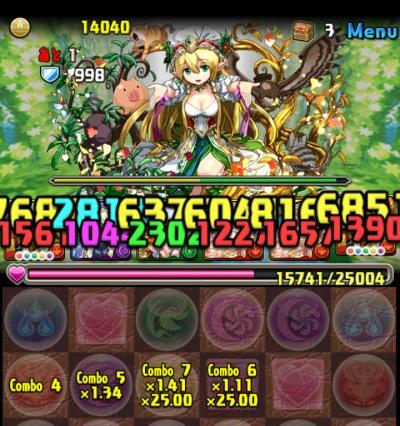 share_2015-08-15-09-14-15.jpg
