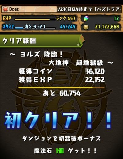 share_2015-08-15-09-19-59.jpg