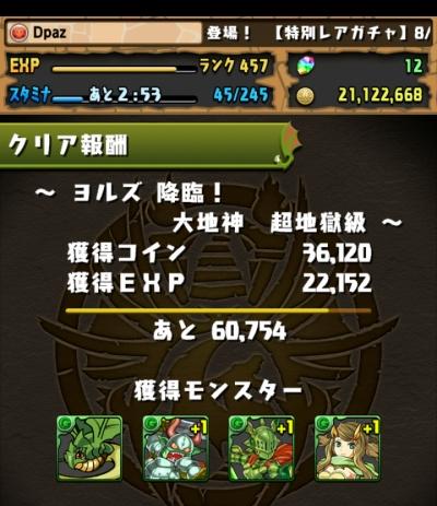 share_2015-08-15-09-20-25.jpg