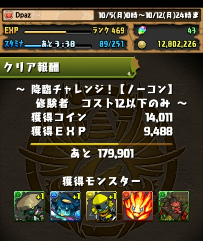 share_2015-10-05-22-08-35.jpg