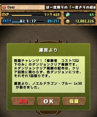 share_2015-10-05-22-08-57.jpg