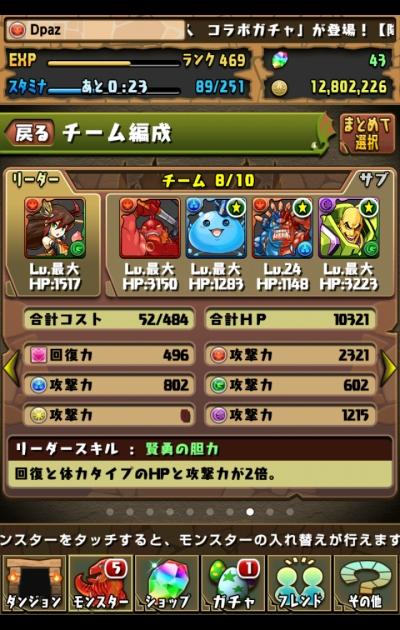 share_2015-10-05-22-11-50.jpg