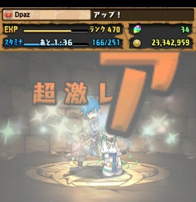share_2015-10-11-20-25-55.jpg