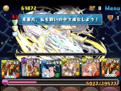 share_2015-10-10-22-51-18.jpg