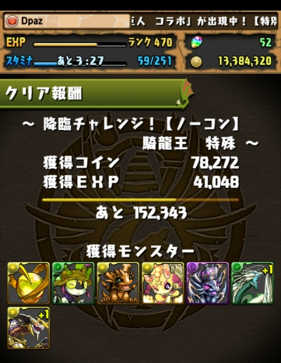 share_2015-10-10-22-59-03.jpg