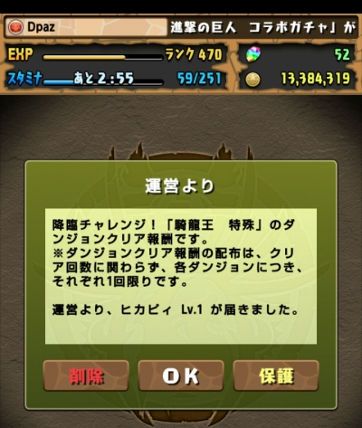 share_2015-10-10-22-59-35.jpg