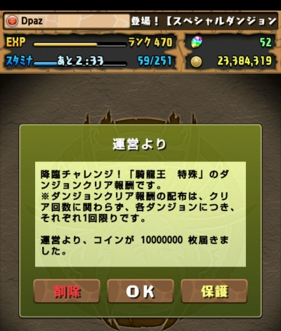 share_2015-10-10-22-59-57.jpg