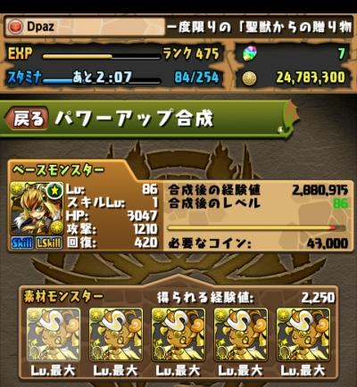 share_2015-10-30-23-21-31.jpg