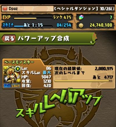share_2015-10-30-23-22-23.jpg