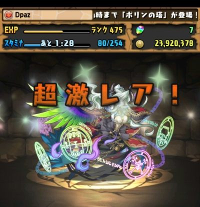 share_2015-10-31-01-07-11.jpg