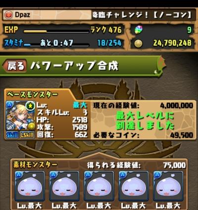 share_2015-11-01-19-06-48.jpg