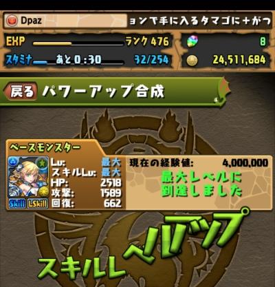 share_2015-11-01-23-57-57.jpg