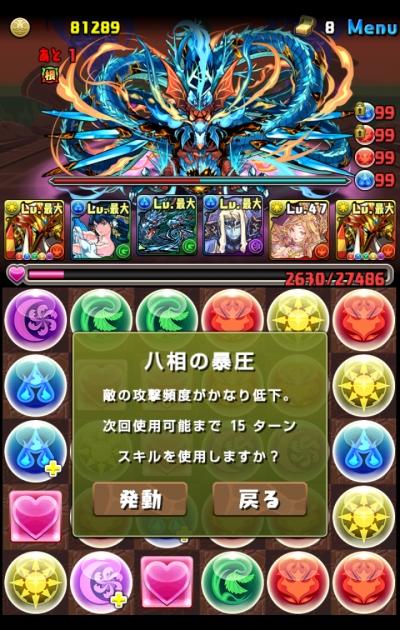 share_2015-11-04-22-26-38.jpg