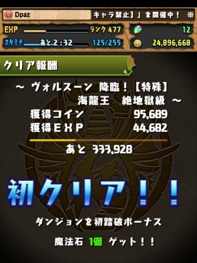 share_2015-11-04-22-38-03.jpg