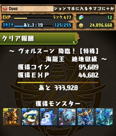 share_2015-11-04-22-39-16.jpg