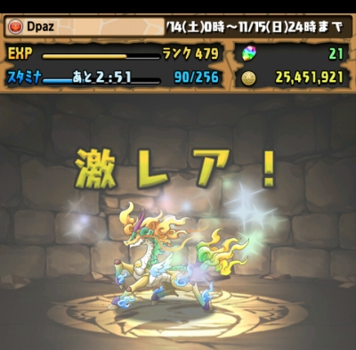 share_2015-11-14-15-34-12.jpg
