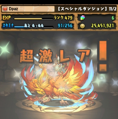 share_2015-11-14-15-37-19.jpg