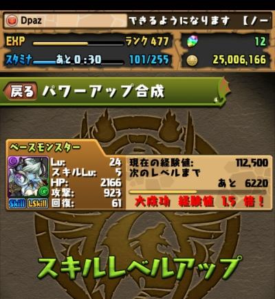 share_2015-11-06-16-51-29.jpg